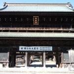 久遠寺と富士山