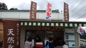 かき氷の店